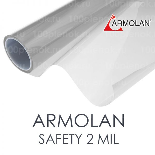 Защитная пленка Armolan Safety 2 mil (1.83)