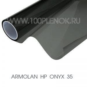 Тонировочная пленка Armolan HP Onyx 35