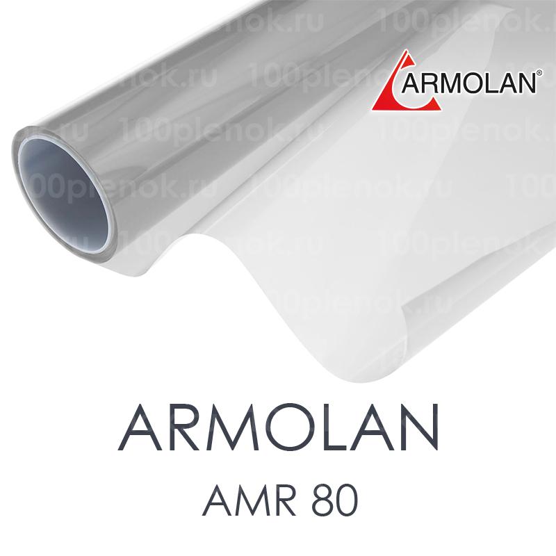 Энергосберегаюшая тонировочная пленка Armolan AMR 80 1