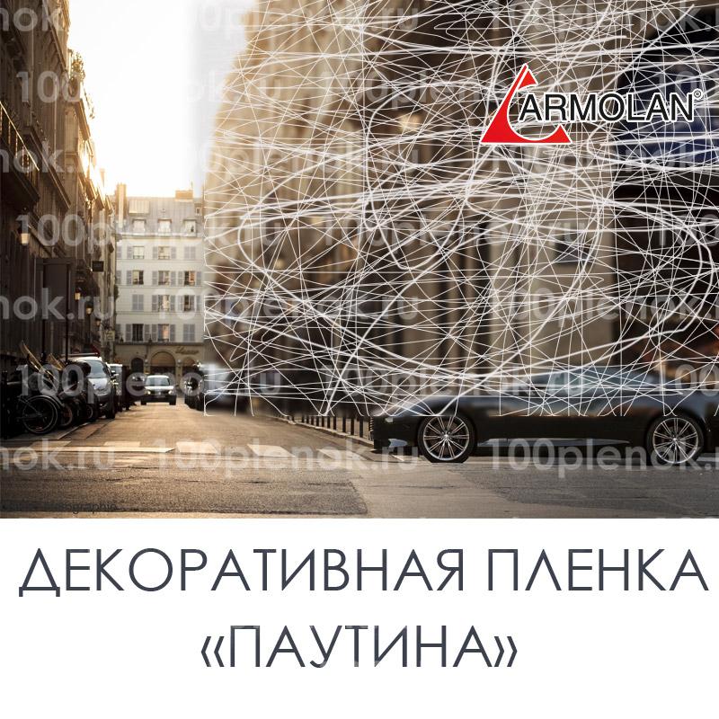 """Декоративная пленка """"Паутинка глянцевая"""" 1"""