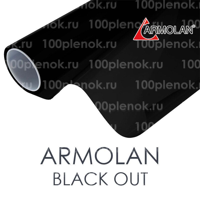 Тонировочная пленка Armolan Black Out 1