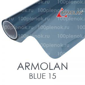 Зеркальная тонировочная пленка Armolan Blue 15