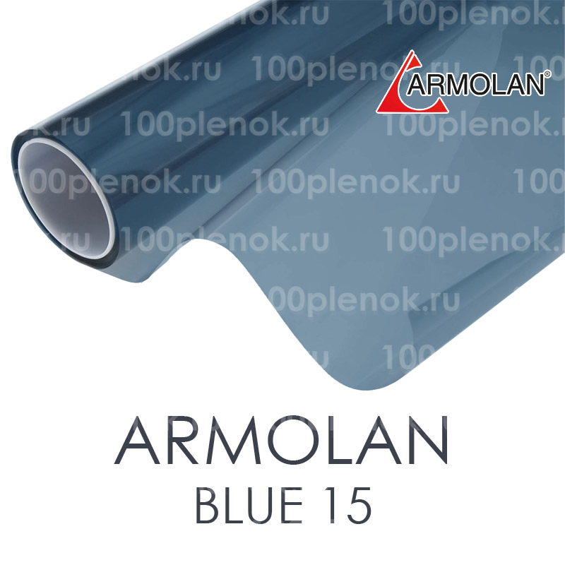 Зеркальная тонировочная пленка Armolan Blue 15 1