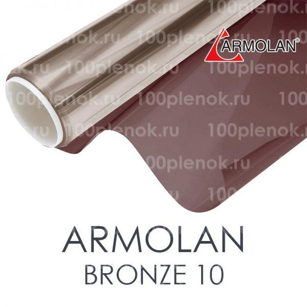 Зеркальная тонировочная пленка Armolan Bronze 10