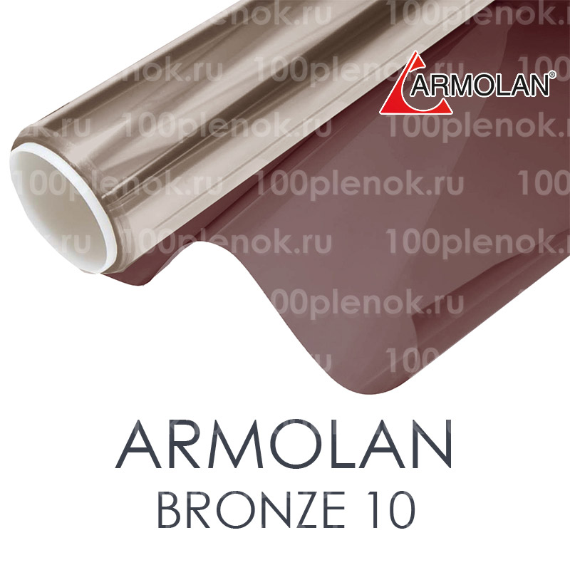 Зеркальная тонировочная пленка Armolan Bronze 10 1