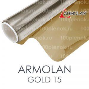 Зеркальная тонировочная пленка Armolan Gold 15