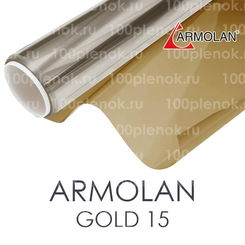 Зеркальная тонировочная пленка Armolan Gold 15 1