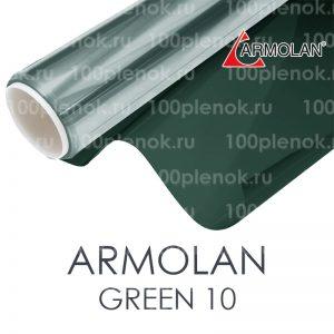 Зеркальная тонировочная пленка Armolan Green 10