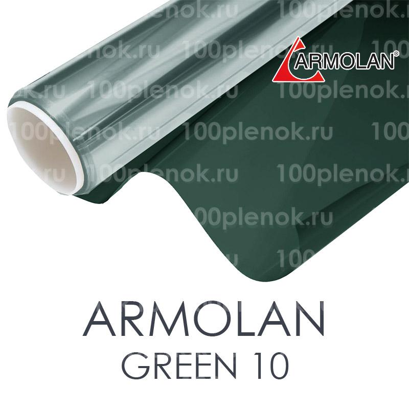 Зеркальная тонировочная пленка Armolan Green 10 1