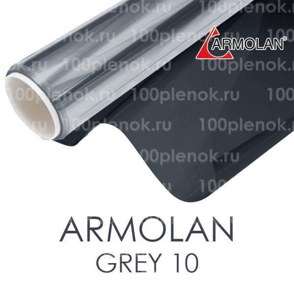 Зеркальная тонировочная пленка Armolan Grey 10