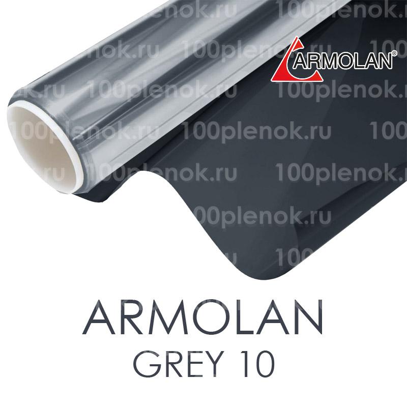 Зеркальная тонировочная пленка Armolan Grey 10 1