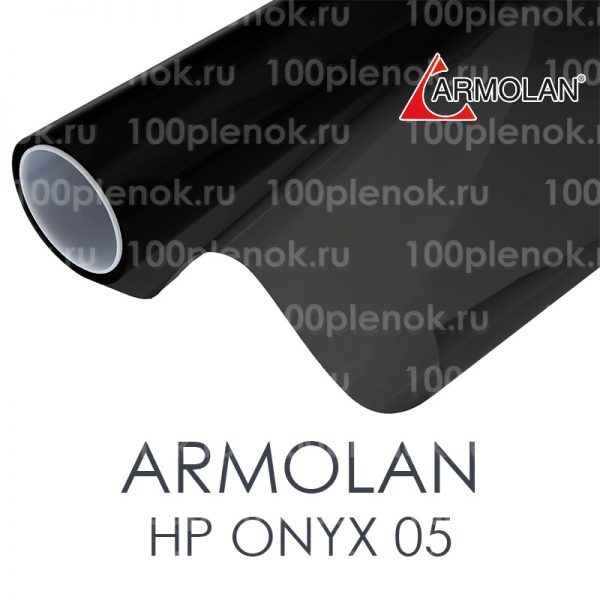 Тонировочная пленка Armolan HP Onyx 05 RS