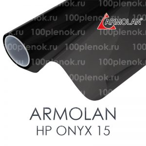 Тонировочная пленка Armolan HP Onyx 15 RS
