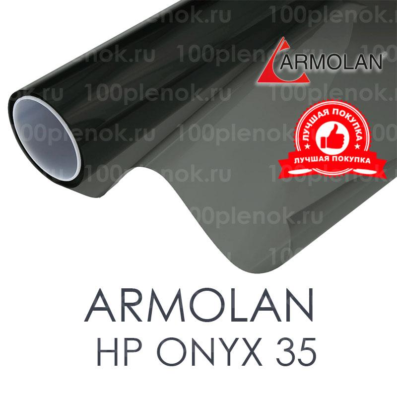 Тонировочная пленка Armolan HP Onyx 35 1