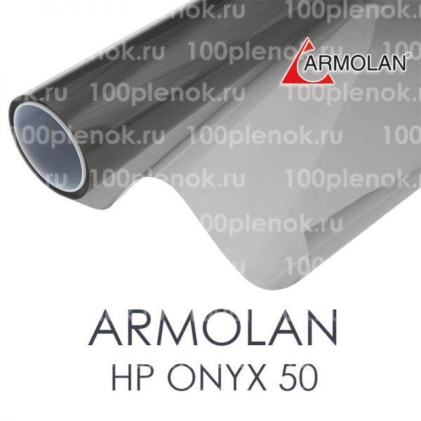 Тонировочная пленка Armolan HP Onyx 50