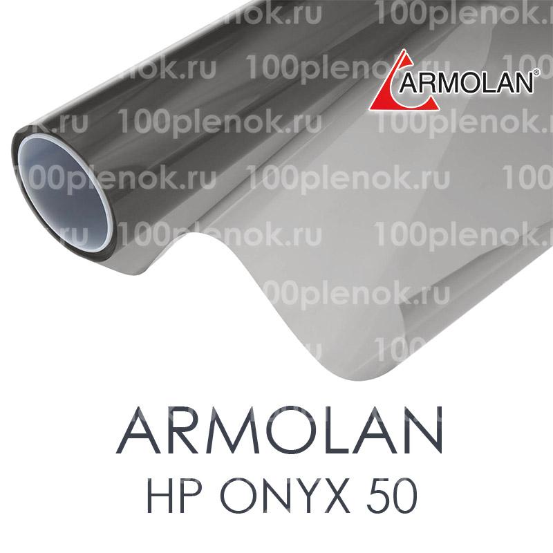 Тонировочная пленка Armolan HP Onyx 50 1