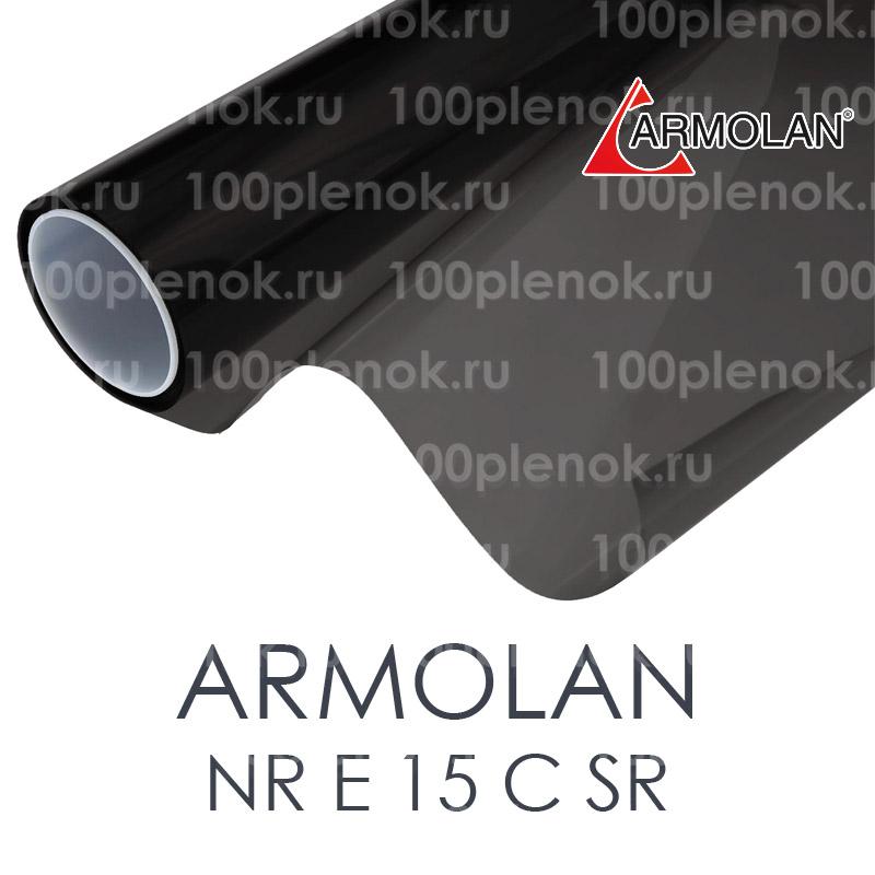 Тонировочная пленка Armolan NR E 15 C SR 1
