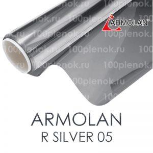 Тонировочная пленка Armolan R Silver 05