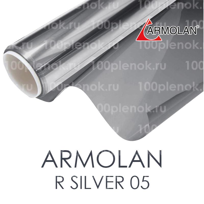 Тонировочная пленка Armolan R Silver 05 1
