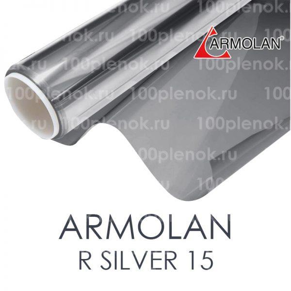 Тонировочная пленка Armolan R Silver 15
