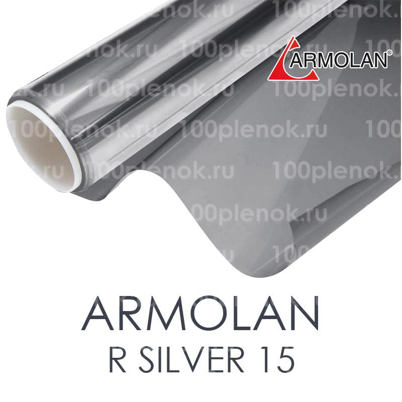 Тонировочная пленка Armolan R Silver 15 1