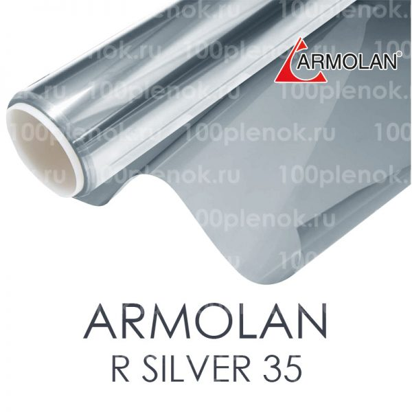 Тонировочная пленка Armolan R Silver 35