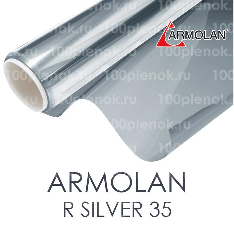 Тонировочная пленка Armolan R Silver 35 1