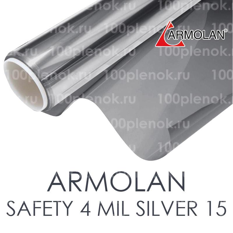 Защитная пленка Armolan Safety 4mil Silver 15 1