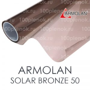 Тонировочная пленка Armolan Solar Bronze 50