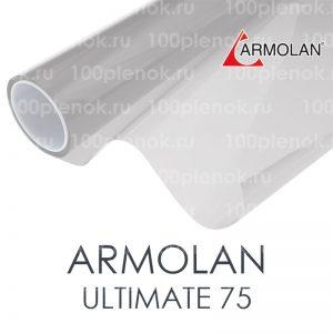 Тонировочная пленка Armolan Ultimate 75