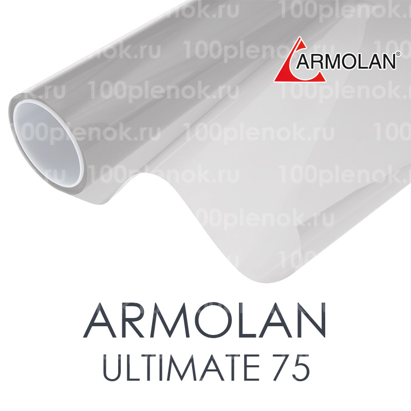 Тонировочная пленка Armolan Ultimate 75 1