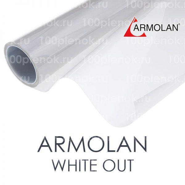 Тонировочная пленка Armolan White Out