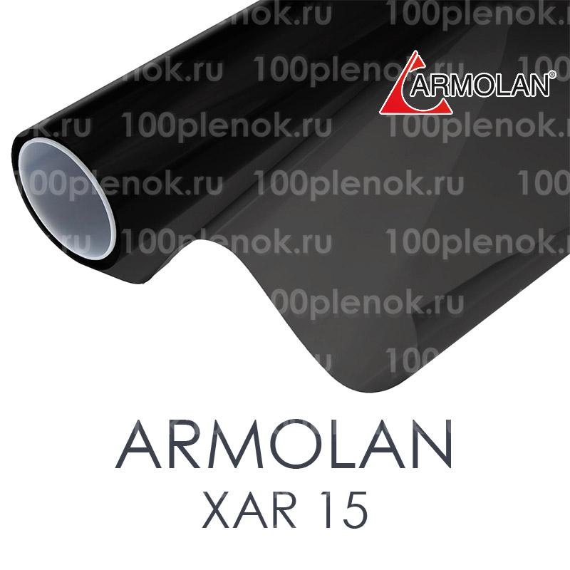 Тонировочная пленка Armolan XAR 15 1