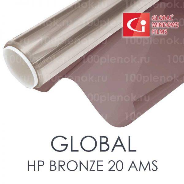 Тонировочная пленка Global HP Bronze 20 AMS (1,83m)