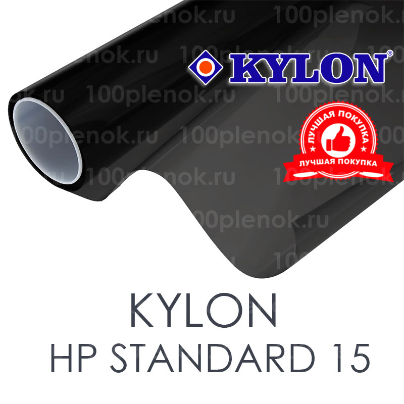 Тонировочная пленка Kylon HP 15 Standart 1