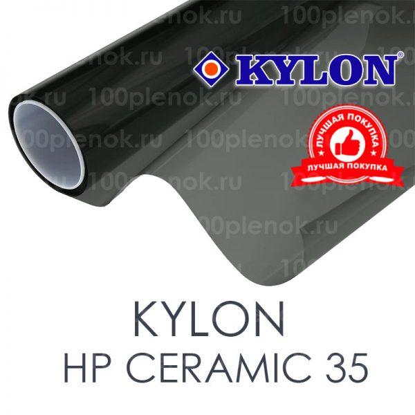 Тонировочная пленка Kylon HP 35 Ceramic