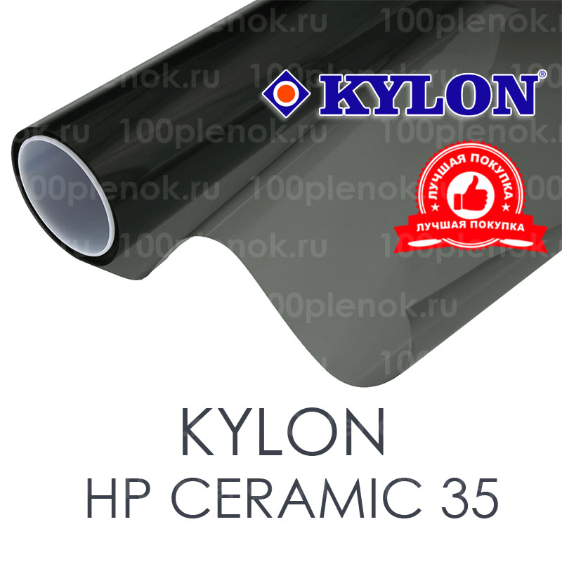 Тонировочная пленка Kylon HP 35 Ceramic 1