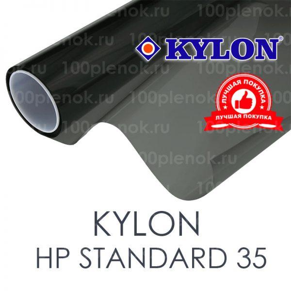 Тонировочная пленка Kylon HP 35 Standart