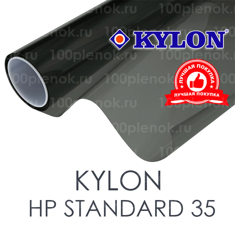 Тонировочная пленка Kylon HP 35 Standart 1