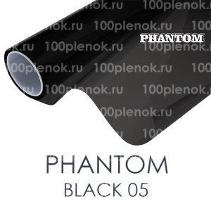 Тонировочная пленка Phantom Black 05