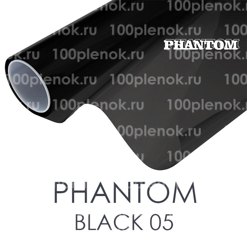 Тонировочная пленка Phantom Black 05 1