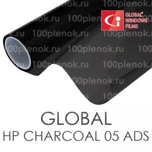 Тонировочная пленка Global HP Charcoal 05 ADS