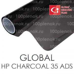 Тонировочная пленка Global HP Charcoal 35 ADS