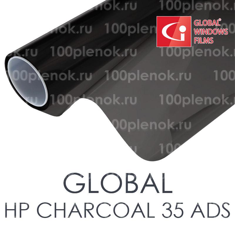 Тонировочная пленка Global HP Charcoal 35 ADS 1