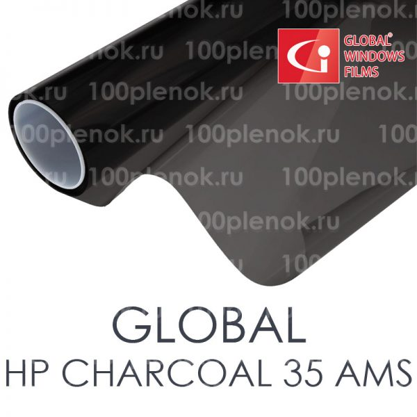 Тонировочная пленка Global HP Charcoal 35 AMS