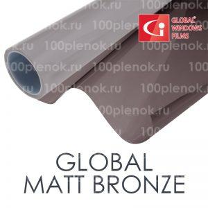 Тонировочная пленка Global Matt Bronze