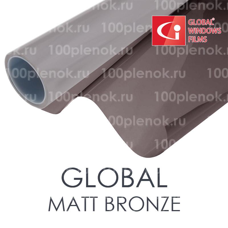 Тонировочная пленка Global Matt Bronze (1