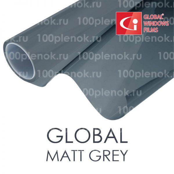 Тонировочная пленка Global Matt Grey