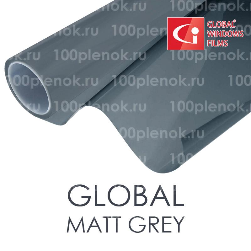 Тонировочная пленка Global Matt Grey 1