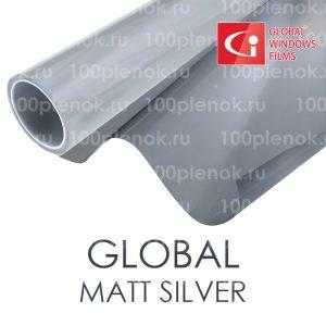 Тонировочная пленка Global Matt Silver